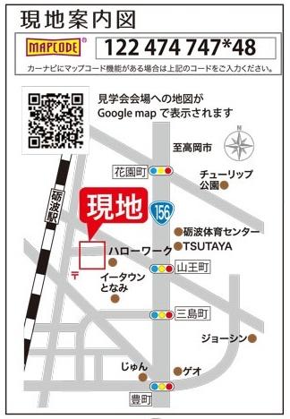 丸和砺波市太郎丸map
