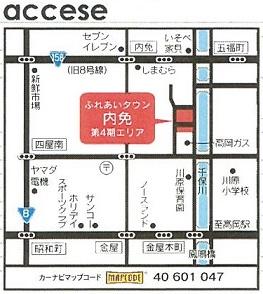 オダケホーム内免モデルハウスmap70