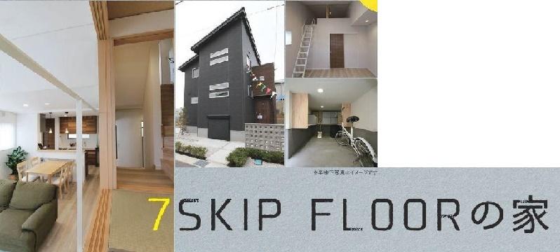 マイホームタナカ 婦中町モデル改合成11.11-12