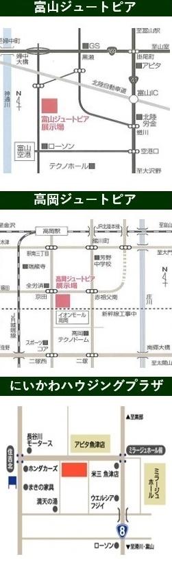 アルスホーム 住まいの相談会map