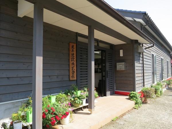 米井建設社屋30