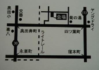 頼成工務店L1030656地図150