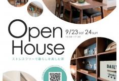 オダケホーム桜井モデルオープンハウス