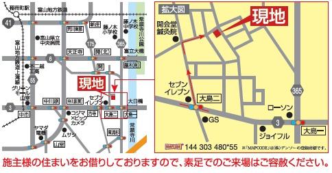 タカノホーム 大島完成見学会map