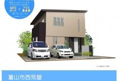 オダケホーム西荒屋モデルハウス40