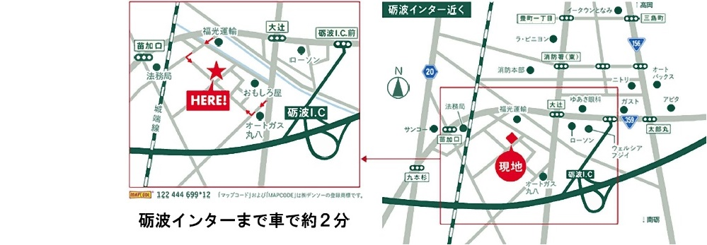 オダケホーム苗加モデル地図改