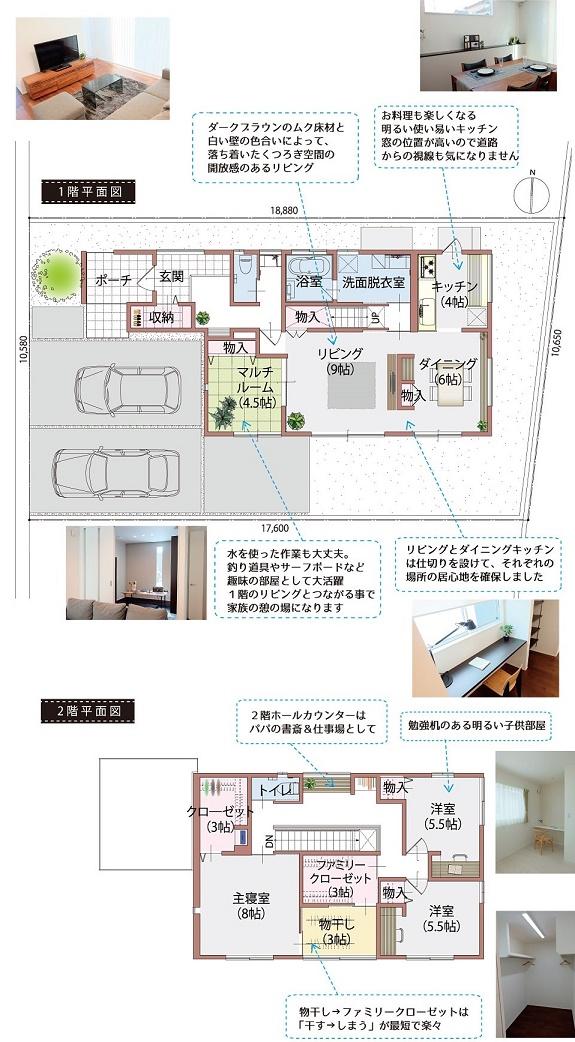 丸和鍋田SXL3_60