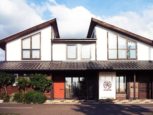 ヤマヒデホーム1_事務所外観HP