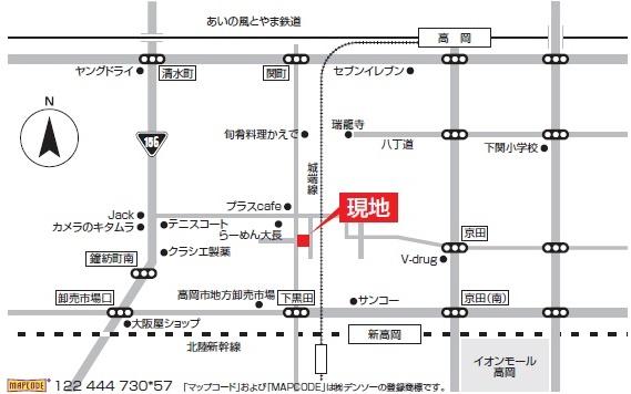 オダケホーム新モデルハウス見学会地図
