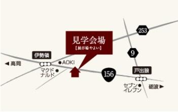 ミヤワキホーム やよいmap