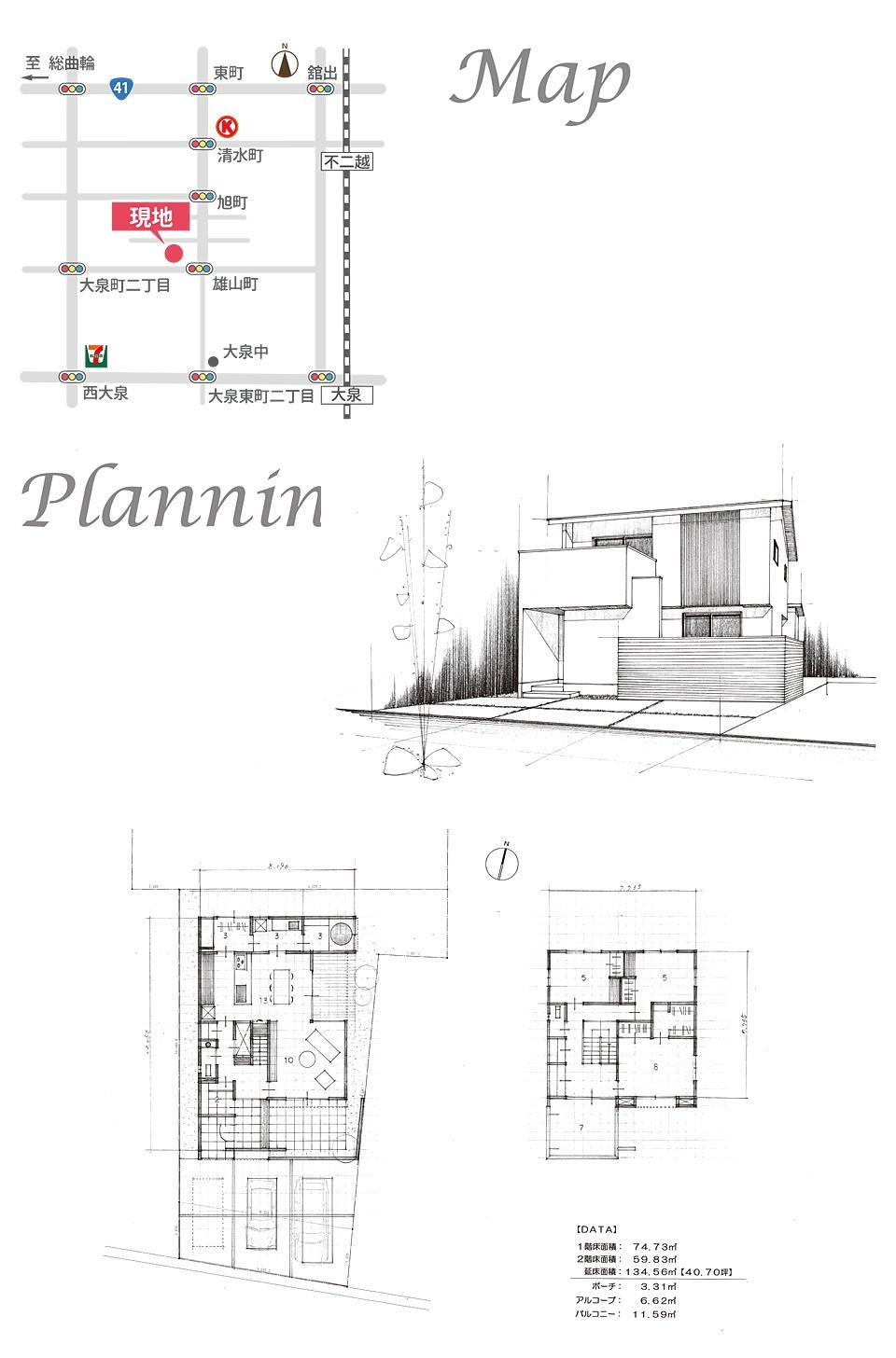 丸和ホームモニターハウスmap
