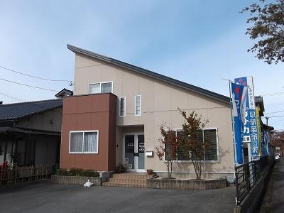 マイホームタナカ富山支店HP