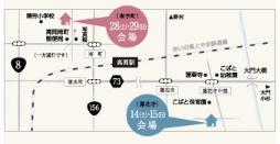 ミヤワキホーム2house完成見学会map