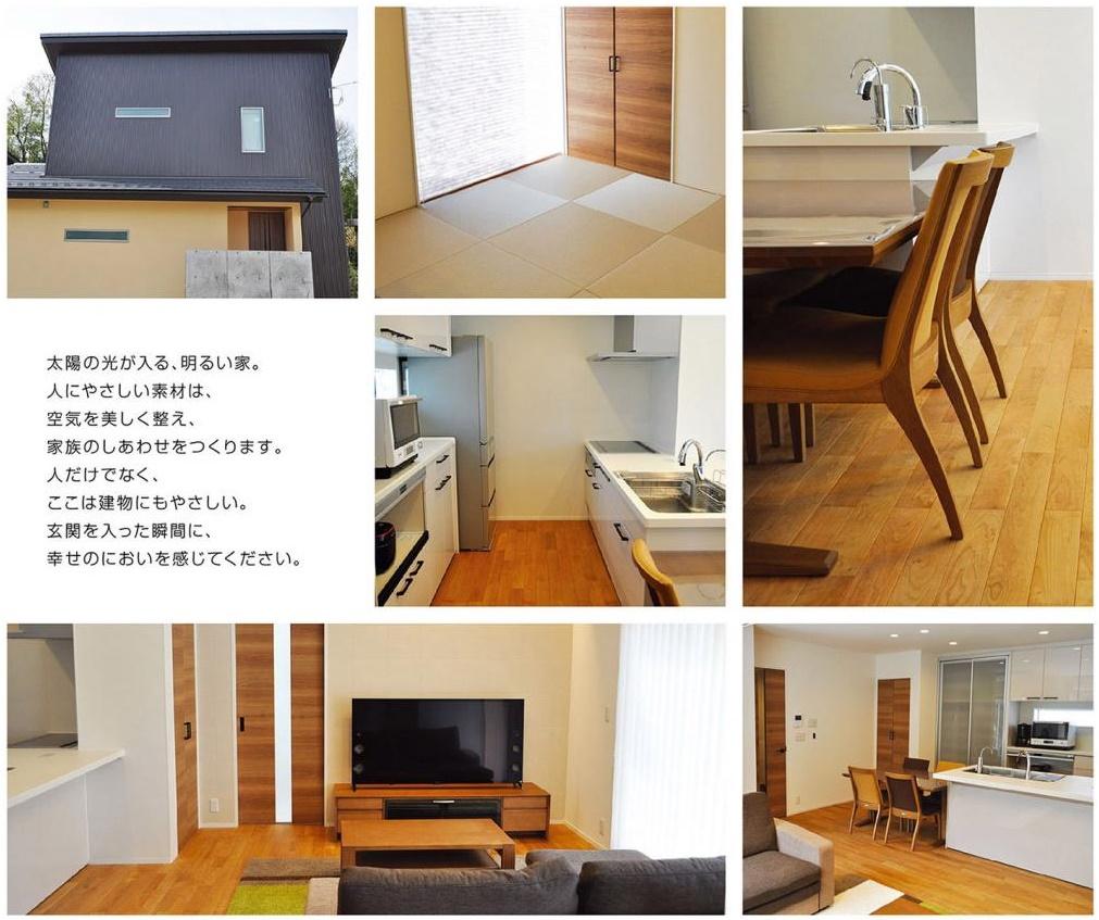 ワイケイホーム南太閤山オープンハウス