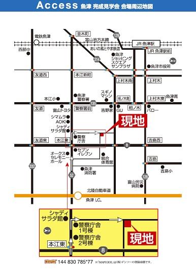 タカノホーム魚津市本江map