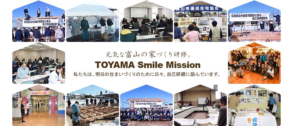 top_seminar2016